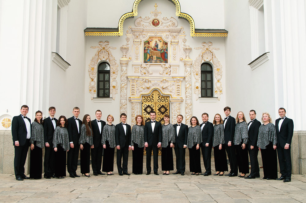 Kyiv Chamber Choir photo